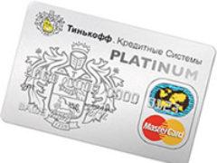 Кредитная карта Тинькофф Платинум, стоит ли открывать