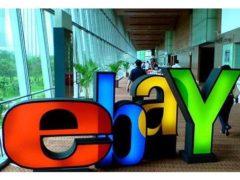Как заработать на eBay в 2017 году