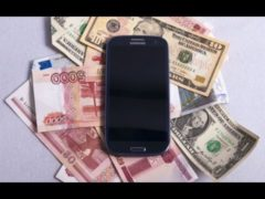 Как положить деньги на телефон бесплатно