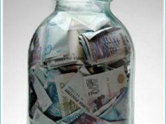 Где прятать деньги, чтобы их никто не нашел?