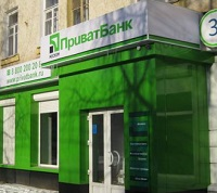 Москомприватбанк дает деньги с плохо кредитной историей