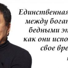 Впервые автор мировых бестселлеров посетил Россию и провел семинар