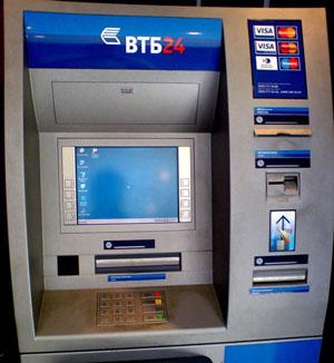 Снят денги картой втб 24 из банкомата втб давным-давно