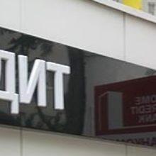 У банка Хоум Кредит появился контакт-центр во Владивостоке