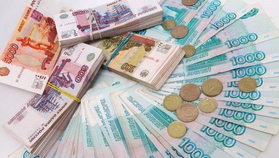 взял много денег 200000 рублей