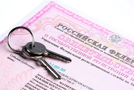 свидетельство о государственной регистрации бесплатная приватизация