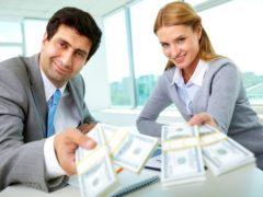 Как срочно взять деньги в кредит?