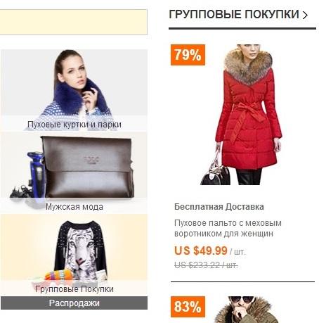 зарубежные интернет магазины налог 2014