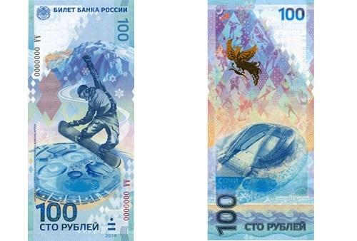 описание купюры 100 рублевой 2014