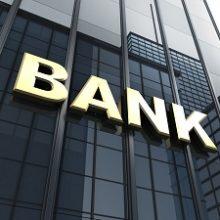 Системно значимые банки — список