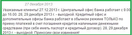 новокузнецкий муниципальный банк отозвана ли лицензия