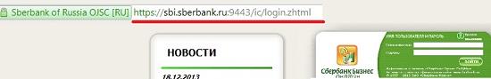 http://gde-vzyat-deneg.ru/wp-content/uploads/2013/12/sbi.jpg
