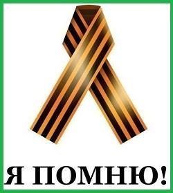 Дети войны льготы 2015 Россия