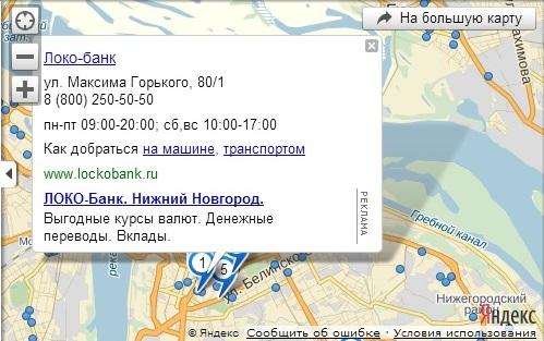 локо банк в НН на карте