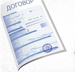 русский стандарт банк через интернет