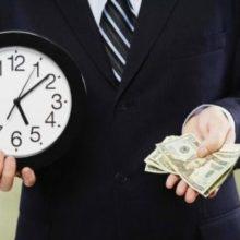 Почему банки предлагают кредиты