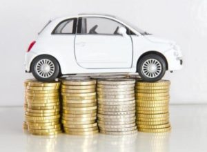 Авто в кредит Приватбанк конфискат