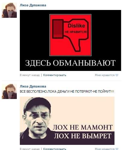 Кредиты с 20 лет банки иркутск