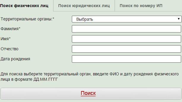Банк Русский стандарт должники по кредитам