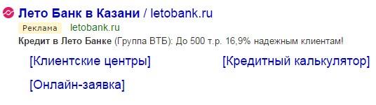 letobank