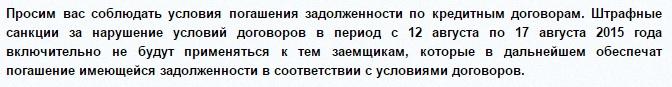 probiznesbank-asv