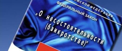 bankrotstvo 2015
