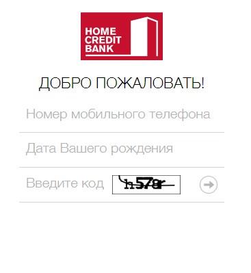 ib-home