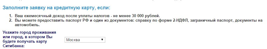 sitibank