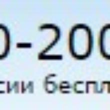 Как Совкомбанк выдает «Денежный» кредит наличными для пенсионеров под 12 процентов