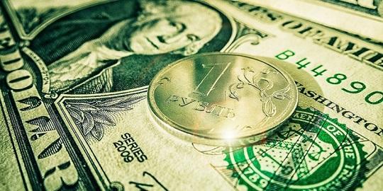 валюта курс 2016