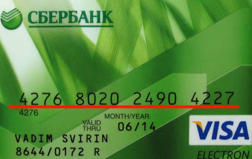 Нужны деньги где взять кредит