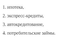 Помощь в получении кредита в Челябинске с просрочками и плохой кредитной историей