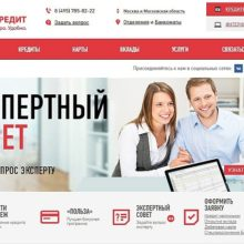 Home credit личный кабинет: как зарегистрироваться?