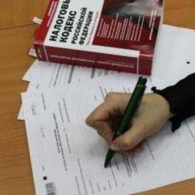 Как подать декларацию на возврат подоходного налога за квартиру за 2017 год