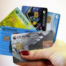 Как перевести деньги на карту Сбербанка, зная номер карты