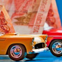 Транспортный налог в 2017 году для физических лиц