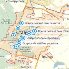 Помощь в получении кредита в Ставропольском крае и Ставрополе