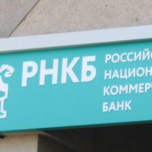 Где взять кредиты в Крыму без справки о доходах