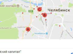 Получить кредит с плохой кредитной историей в Челябинске