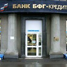 Банки в Рыбинске, которые дают кредит при просрочках и плохой кредитной истории