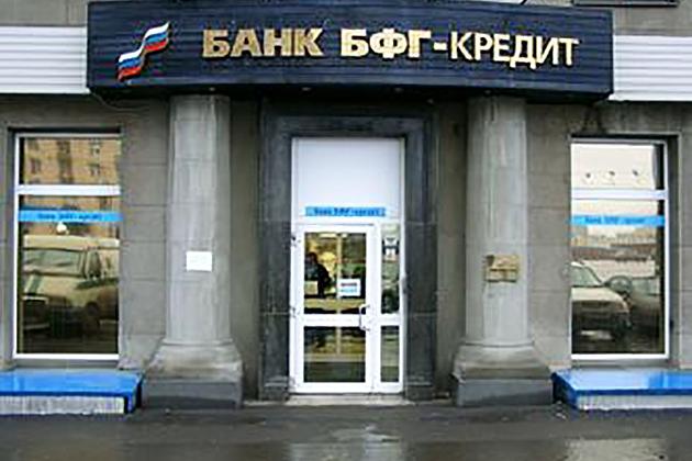 какой банк дает кредит при плохой кредитной истории банки для получения потребительского кредита
