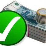 Какой банк даст кредит с плохой кредитной историей