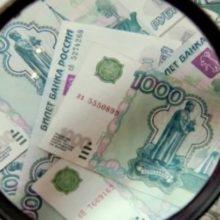 Повышение зарплаты бюджетникам с 1 сентября