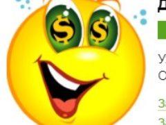 Деньги в долг от частного лица — как взять частный займ